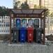 厂家定制垃圾分类亭不锈钢垃圾分类亭垃圾回收亭垃圾收集亭垃圾雨棚