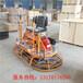 供應座駕抹光機混凝土收光機水泥面汽油抹光機廠家