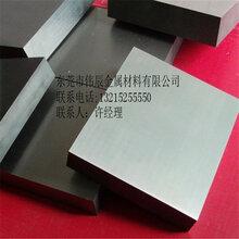美國肯納硬質合金CD-40鎢鋼板CD-50鎢鋼棒鎢鋼條圖片