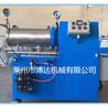 山東博達機械專業生產各種型號臥式砂磨機