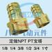 八維氣動元件廠專業加工黃銅配件各種黃銅接頭可代加工外貿業務