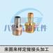 廠家直銷各種黃銅接頭、五金配件銅接頭、銅螺母、銅軸、銅套等