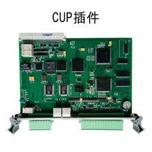原厂供应许继微机发变组保护WFB-811、WFB-812、WFB-802电源插件,液晶屏,CPU插件等图片