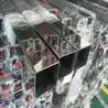 厂家直销304不锈钢方管8x8x0.5mm