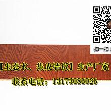 南京集成墙面材料公司集成墙面全屋整装多少钱