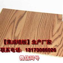 集成墙面材料木塑集成墙面有哪些材料