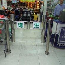 郑州超市感应门包邮,超市感应摆闸,自动感应门