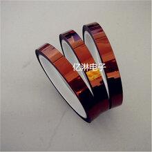 高温胶带聚酰亚胺胶带茶色高温胶带绝缘电池包扎防焊线路板保护胶带