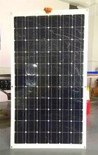 太阳能板200W18v高效国产单晶半柔性大功率户外郊游自驾游充电