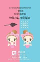 上海姊妹花齐心协力创业开店,计划四年内开两家分店