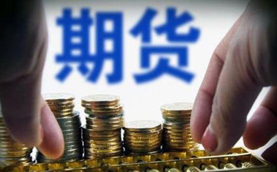 香港岛联汇金银业