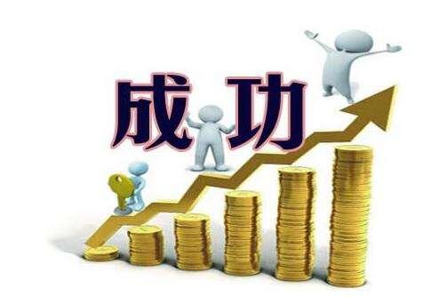 汉中市环球投资招商