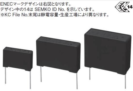 okaya日本冈谷安规电容LE-MX系列
