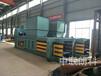 中聯朗科供應120型臥式全自動廢紙打包機大型廢紙秸稈壓塊機