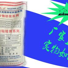 筑牛牌聚合物修补砂浆厂家-双组份修补砂浆价格图片