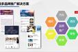飞跃小程序:揭秘新博娱乐网站是多少小程序