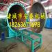 菏澤木材處理設備,菏澤木材碳化設備,菏澤蒸煮折彎定型設備價格/廠家/售后