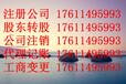 怎么在上海办一家基金会呢