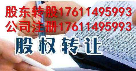 助創業(北京)創業服務有限公司