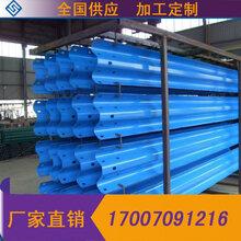 江西萍乡波形护栏价格公路防撞护栏包安装
