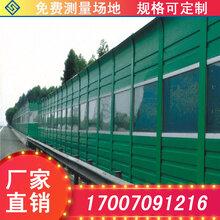 江西景德镇道路遮挡屏障价格高速隔音墙生产厂家