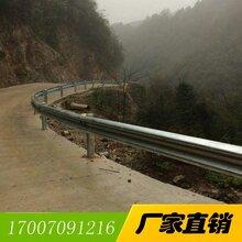 南昌波形护栏钢板怎么卖│公路护栏钢板│波形护栏生产厂家