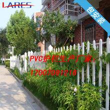 PVC护栏_江西南昌塑钢护栏_草坪护栏生产厂家包安装