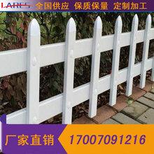 江西九江工厂围墙塑钢护栏_草坪护栏_PVC社区护栏可定制包安装