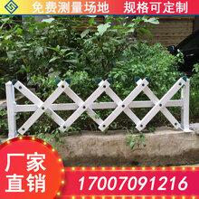 奉新县草坪围栏护栏、道路护栏、PVC护栏报价图片