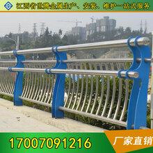 河道扶手护栏_不锈钢复合管_南昌桥梁河道景观护栏价格
