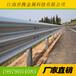 福建莆田二级公路高速双波护栏、福州二级公路防撞护栏安装