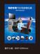 易駕星汽車模擬器代理加盟專業行業維修設備租賃