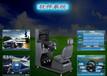 響應國家的教學設備,汽車駕駛模擬機