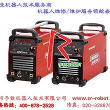 林肯手工焊机CC400-SPlus不受控制故障维修