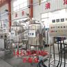 脱脂奶生产线_巴氏奶加工设备-沃达斯科