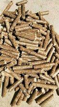 燃烧机的木质颗粒松木颗粒燃料