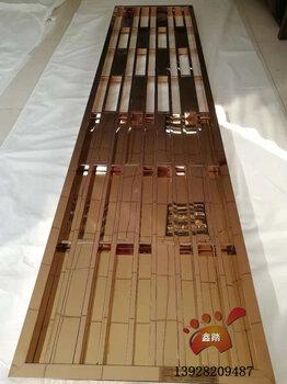 广东镜面玫瑰金封板不锈钢屏风厂家报价定制