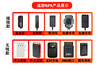北京哪儿有安装汽车定位器的,汽车gps定位器,无线车载gps定位器