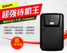 北京專業安裝汽車定位器,汽車GPS定位器,無線GPS定位器