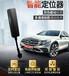 瓊中GPS定位器安裝,車輛監控系統,車輛跟蹤系統,車輛GPS管理系統