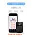 汽車GPS定位,汽車gps管理系統,汽車監控系統,無線GPS,車載GPS,免接線gps定位器