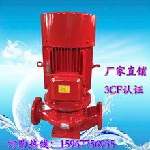 消防泵厂家直销增压稳压设备管道泵多级泵排污泵喷淋泵循环泵