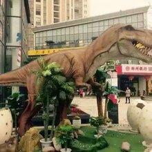 五一活动恐龙展信誉保证仿真模型价格实惠出租