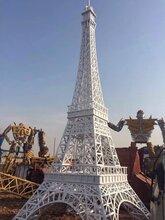 五一活动埃菲尔铁塔价格实惠款式齐全出租