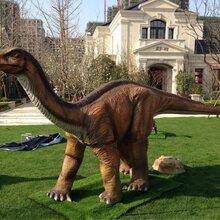 恐龙展大型恐龙霸王龙出租