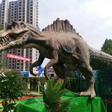 策划恐龙展厂家出租