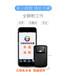 北京車載GPS定位器車載GPS定位終端無線GPS定位系統
