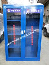 深圳反恐警械柜消防器材柜消防巡检柜厂家