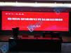 上海青浦拼接屏廠家-三星55寸無縫拼接屏價格-LED無縫拼接大屏方案