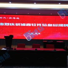 上海青浦拼接屏厂家-三星55寸无缝拼接屏价格-LED无缝拼接大屏方案